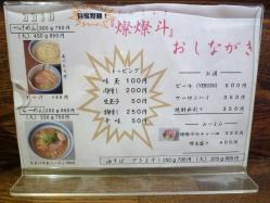 2010-12-01-03