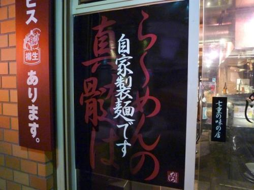 2010-12-03-01