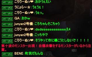 bandicam 2013-11-17 14-16-02-881