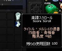 100616-3.jpg