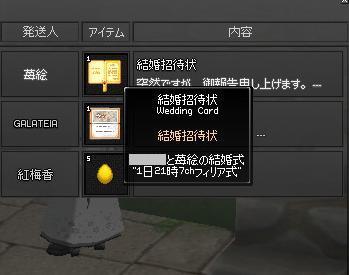 100801-8.jpg