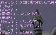 2010y06m16d_170948233.jpg