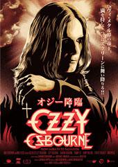 ozzy_movie.jpg