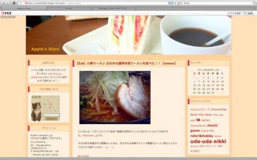 スクリーンショット 2012-05-07 18.44.52