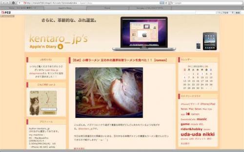 スクリーンショット 2012-05-07 18.56.33