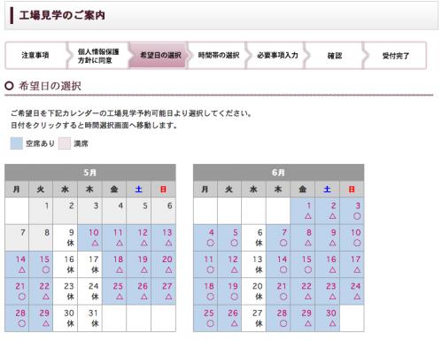 スクリーンショット 2012-05-08 18.18.12