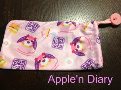 fc2blog_20120424103408cf8.jpg