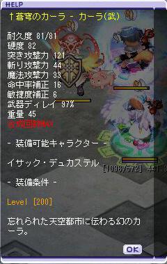 2010110103.jpg