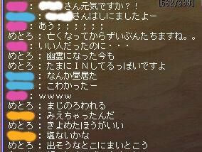 2011011205.jpg