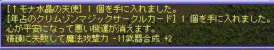 2011020502.jpg