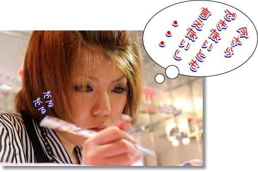 21_20120527211108.jpg
