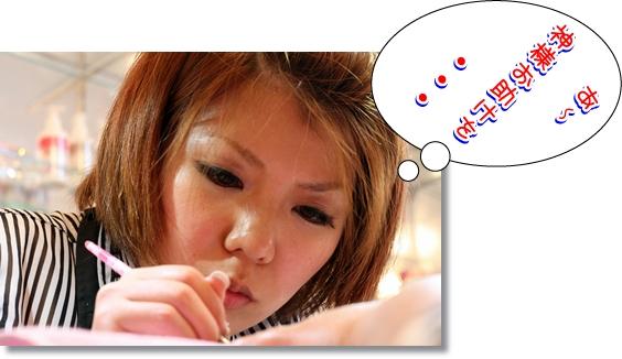 22_20120527211107.jpg
