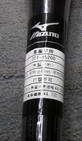 20120601_114011.jpg