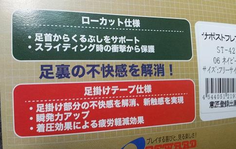 20121107_115111.jpg