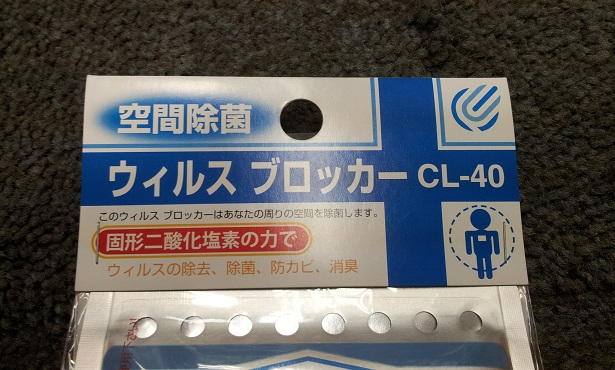 20121116_104212.jpg