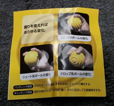 20121117_112259.jpg