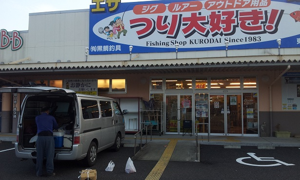 20121122_080001.jpg