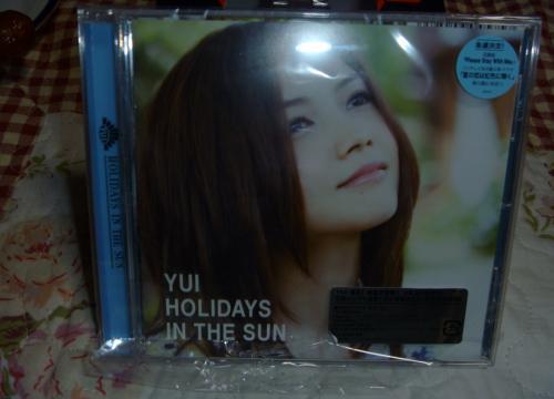 YUI/CD