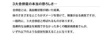 3gappei_01[1]