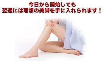 bikyaku_pic1.jpg
