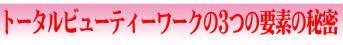 m_09.jpg
