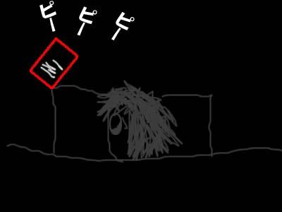 緊急地震速報午前1時57分