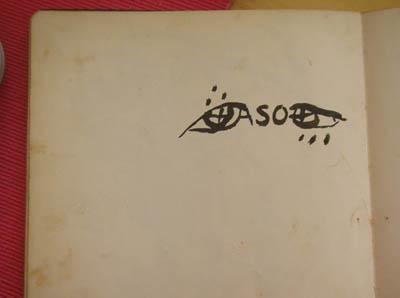 麻生三郎のサイン
