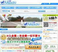 競馬情報サイト「馬王」c