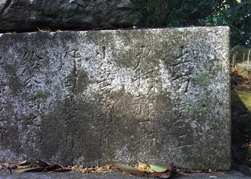 法蔵寺022