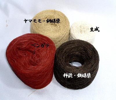 茶ランナー糸
