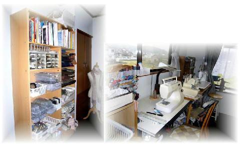 縫い物部屋