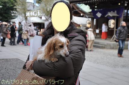 atoyaku04.jpg