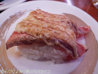 sushishogatsu4.jpg