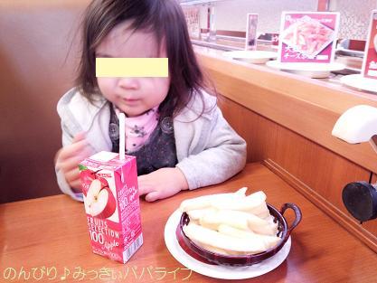 sushishogatsu5.jpg