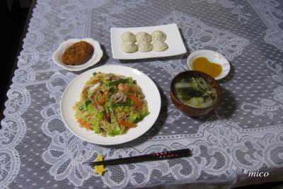 bangohan1103.jpg