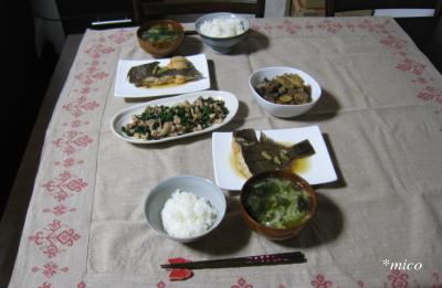 bangohan1106.jpg