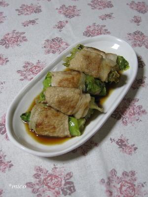 bangohan1120-2.jpg