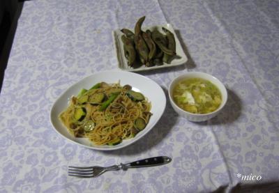 bangohan1144.jpg