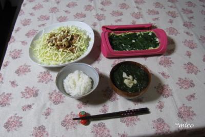bangohan1160.jpg