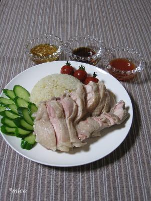 bangohan1165-2.jpg