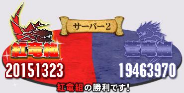 result_49_2.jpg