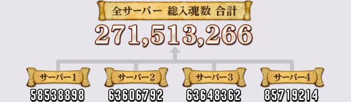 result_50.jpg