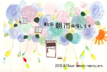 20120512-01