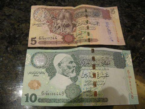 リビアの紙幣