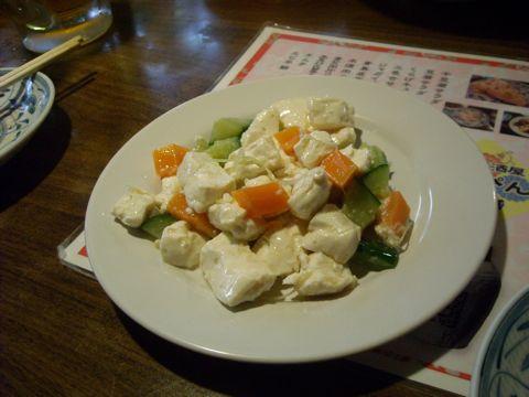 もみ豆腐のサラダ