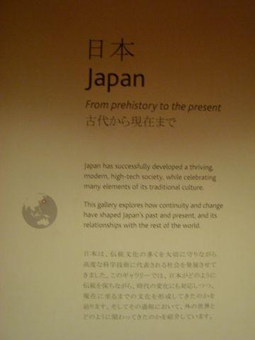 日本ギャラリー