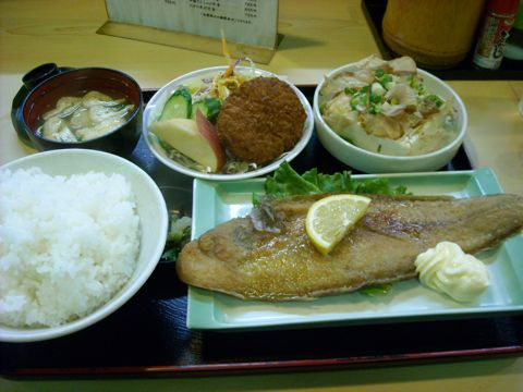 サービス定食B
