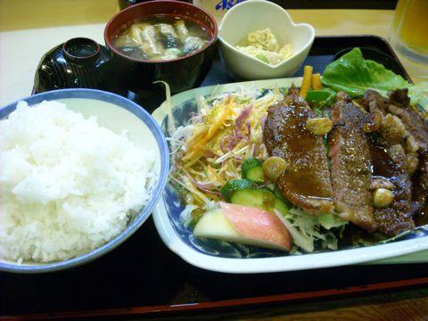 牛リブロースステーキ定食