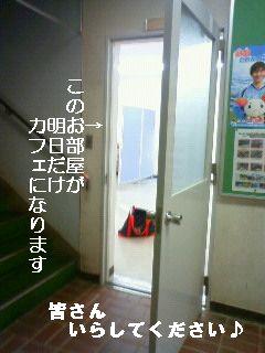 201011111507000.jpg