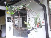 2012.10 picnic party-wreath 013